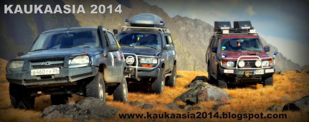 Ekspeditsioon_KAUKAASIA_2014